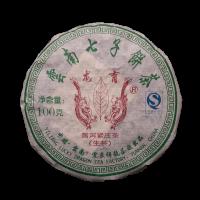 Шен Пуэр 2006 год 100 гр