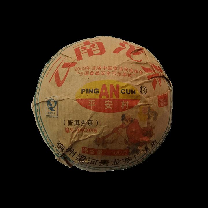 Шен Пуэр То Ча 2010 год 100 гр